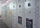 Energy Production Plant's Products and Devices - POWER STATION IN SALINA'S ISLAND